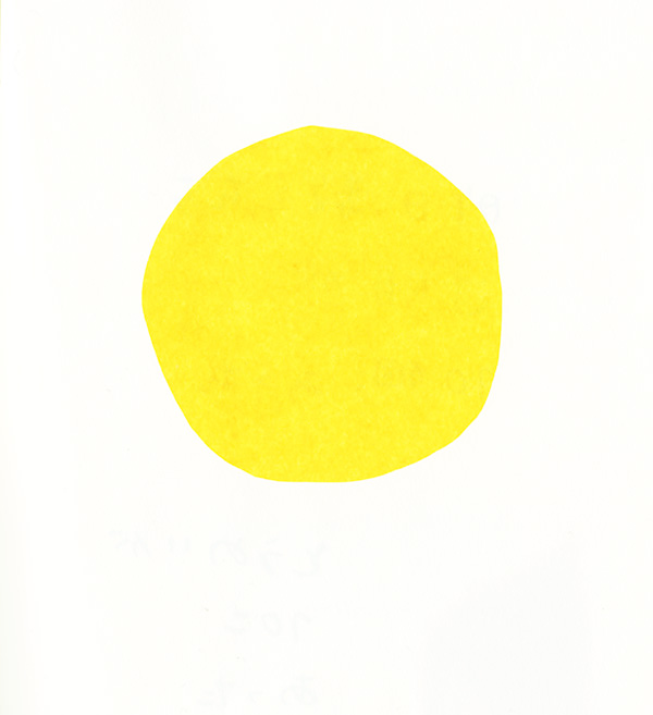 yellow no.1